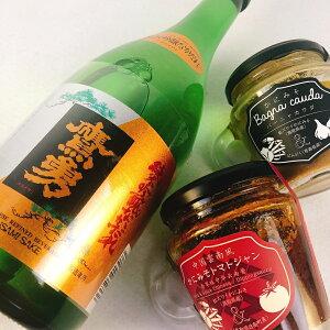 日本酒セット 純米吟醸酒×こだわりバーニャカウダ2種 セット 送料無料 ギフト プレゼント ディップ ソース スパイス 贈り物 お取り寄せ かにみそ