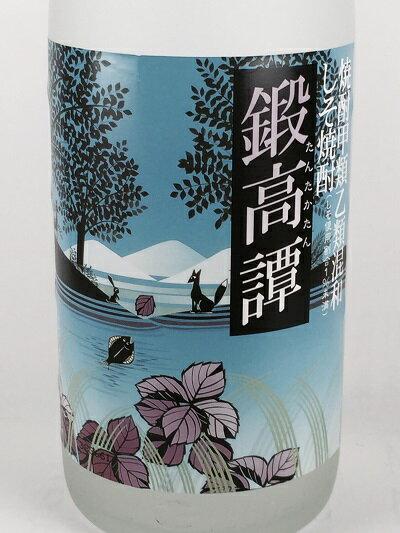 しそ焼酎 合同酒精 鍛高譚 たんたかたん 20度 瓶 1800ml 1.8L