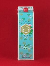 キンミヤ焼酎 亀甲宮焼酎 25度 1800mlパック 金宮焼酎 宮崎本店