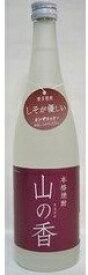 しそ焼酎 花の露 山の香 20度 瓶 720ml 紫蘇 焼酎