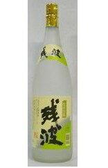 泡盛 ザンシロ 琉球泡盛 残波 25度 ホワイト 1800ml 1.8L 比嘉酒造