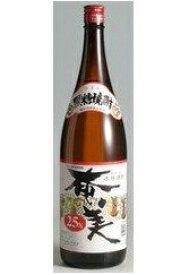 黒糖焼酎 奄美 25度 瓶 1800ml 1.8L 奄美酒類