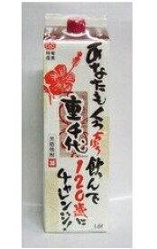 黒糖焼酎 重千代 紙パック 30度 1800ml 1.8L 黒糖 焼酎 長寿 喜界島酒造