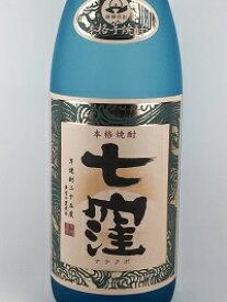 芋焼酎 東酒造 七窪 ななくぼ 25度 瓶 1800ml 1.8L いも焼酎