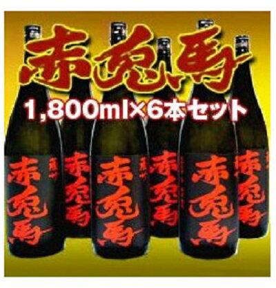 送料無料 濱田酒造 本格芋焼酎 赤兎馬 1,800ml 6本セット