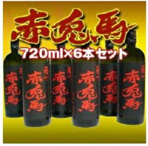 焼酎セット 赤兎馬 送料無料 芋焼酎  赤兎馬 せきとば 720ml 6本セット