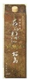 【特許・磨き蒸留】あらわざ桜島 25度 パック 1800ml 1.8L