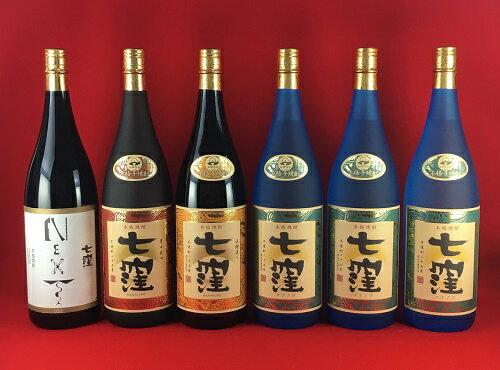 焼酎セット 芋焼酎 送料無料 限定商品も入った「七窪」芋焼酎 飲み比べ 6本セット 1.8L瓶