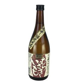 芋焼酎 黒麹 むらさきいも 25度 瓶 720ml 堤酒造 いも焼酎
