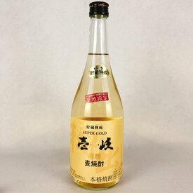 麦焼酎 壱岐焼酎 壱岐スーパーゴールド 22度 720ml むぎ焼酎 玄海酒造
