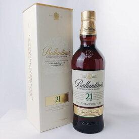 ウイスキー バランタイン 21年 700ml 並行 箱付 ブレンデッドスコッチ 洋酒 whisky