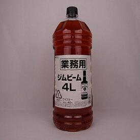サントリー ウイスキー ジムビーム ホワイト 40度 4000ml ペットボトル 4L バーボン