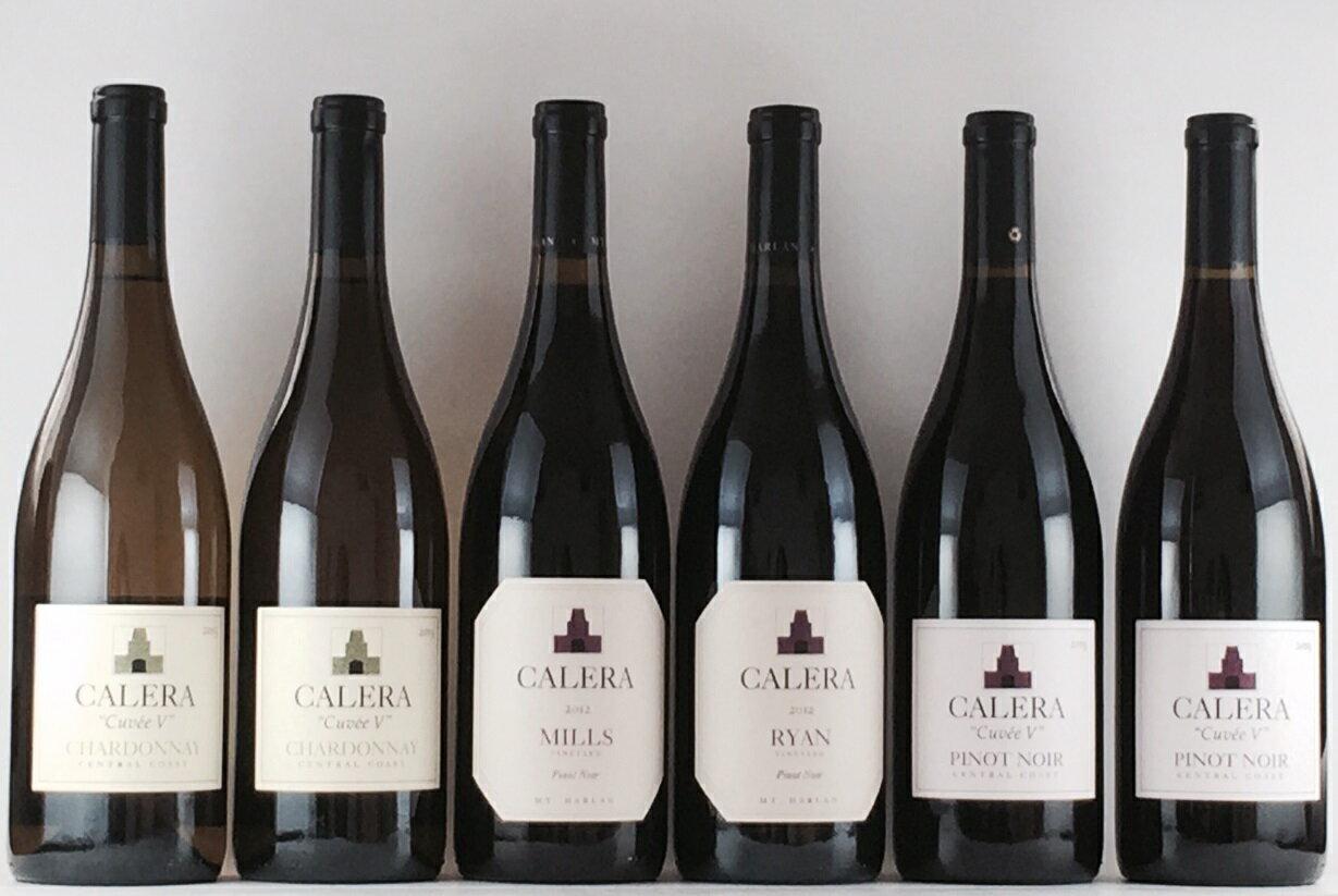 送料無料 数量限定 希少カリフォルニアワイン 「カレラ」  飲み比べ 6本セット