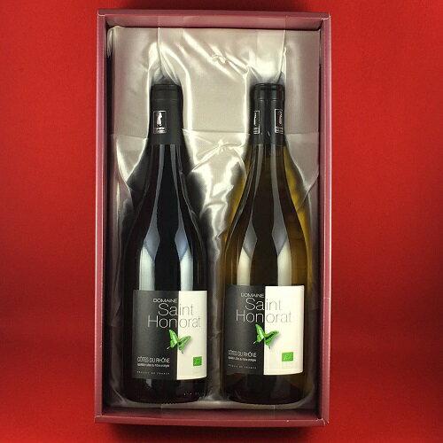 ワインセット 送料無料 オーガニックワイン 赤ワイン 白ワイン 2本セット 化粧箱入り フランスワイン