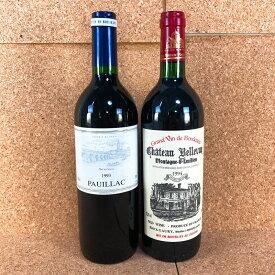ワインセット 赤 フランス ボルドー 熟成ワイン 飲み比べ 左岸 対 右岸 送料無料 ギフト 人気 おすすめ ランキング