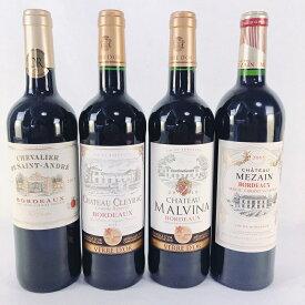 ワインセット 赤 ボルドー 金賞ワイン飲み比べ 750ml×4本セット 送料無料 ギフト おすすめ 人気 ランキング