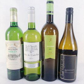 ワインセット フランス各地のソーヴィニヨン・ブラン 飲み比べ 4本セット 750ml 白ワイン 送料無料 おすすめ 人気 ランキング