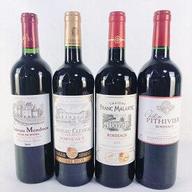 ワインセット 赤 ボルドーのメルロー100% 飲み比べ 750ml×4本セット 送料無料 ギフト おすすめ 人気 ランキング