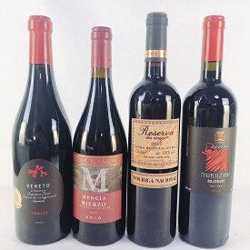 ワインセット 赤 セパージュ(葡萄品種)で飲み比べ第2弾!750ml×4本セット 送料無料 ギフト おすすめ 人気 ランキング