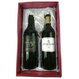 ワインセット 送料無料 フランス ボルドー 赤・白 ワイン 2本セット 2014年 ヴィンテージ オーガニック ギフトボックス付 贈り物 プレゼント