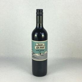 赤ワイン シン・マール カベルネソーヴィニヨン 2017 750ml アルゼンチン ワイン