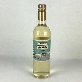 白ワイン シン・マール シャルドネ 2017 750ml アルゼンチン ワイン