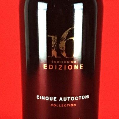 赤ワイン イタリア エディツィオーネ チンクエ アウトークトニ コレクション No.16 750ml