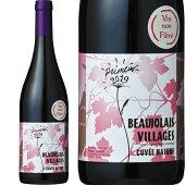【ボジョレーヌーボー2018】パスカル・クレメンボージョレ・ヴィラージュ・プリムール・ヌーヴォー750ml赤ワイン
