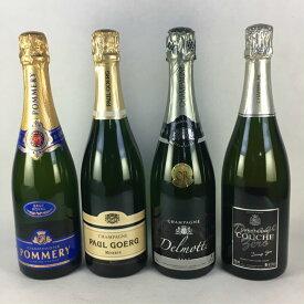 ワインセット 送料無料 フランス シャンパン 飲み比べ 4本セット