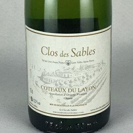 白ワイン ロワール クロ デ サブレ コトー デュ レイヨン 1985 甘口ワイン 750ml