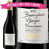 ボジョレーヌーボー2018ドメーヌ・ブリアボージョレー・ヴィラージュ・ヌーヴォ750ml赤ワイン