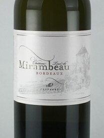 シャトー トゥール ド ミランボー レゼルヴ ブラン  ボルドー 白ワイン 750ml