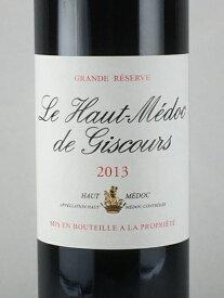 ル オー メドック ド ジスクール 2013 オー メドック 赤ワイン 750nl