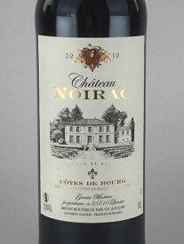 お中元 赤ワイン フランス シャトー ノアラック 2010 コート ド ブール 750ml ボルドーワイン