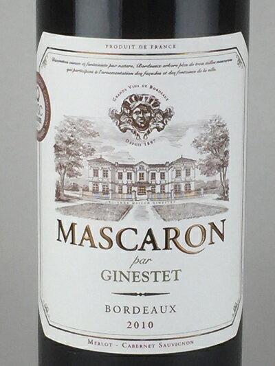マスカロン ボルドー・ルージュ2010 フランス ボルドーワイン 赤ワイン 750ml