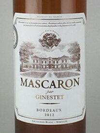 マスカロン ボルドー・ブラン2012 フランス ボルドーワイン 白ワイン 750ml