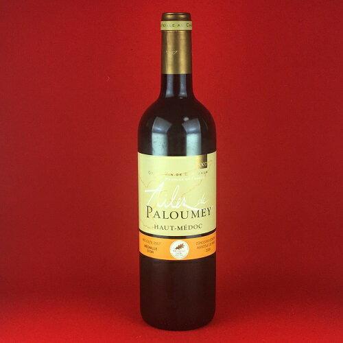 赤ワイン 金賞ワイン エール・ド・パルメイ オー・メドック 2007年 750ml