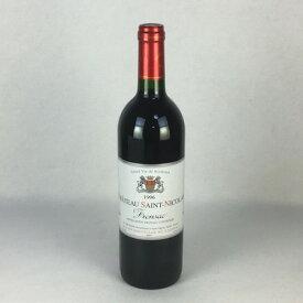 赤ワイン シャトー・サン・ニコラ 1996 フロンサック 750ml フランス ボルドー