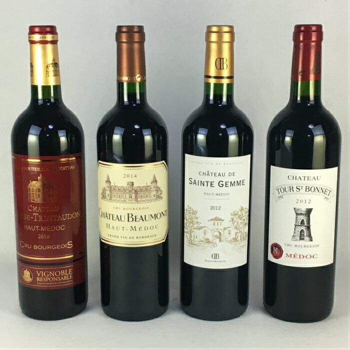 ワインセット 赤ワイン 送料無料 ボルドー メドック クリュブルジョワ 飲み比べ 赤ワイン 4本セット ver3