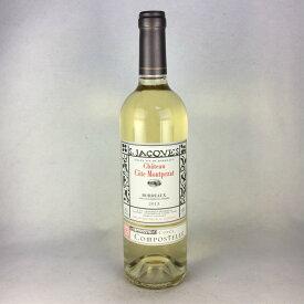 白ワイン シャトー・コート・モンペザ ボルドー ブラン 2013 キュヴェ・コンポステレ 750ml ワイン ボルドー