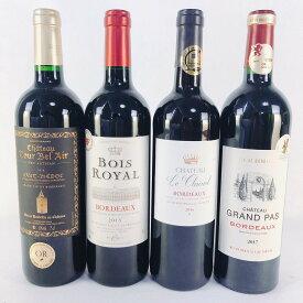 ワインセット 金賞受賞 ボルドー 赤ワイン 飲み比べ 4本セット 送料無料 ヴィンテージ