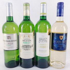 ワインセット フランス ボルドーを代表する白葡萄 ソーヴィニヨンブラン 飲み比べ 4本セット 送料無料