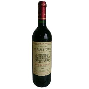 赤ワイン フランス ボルドー シャトー・ボーセジュール 1999 カスティヨン・コート・ド・ボルドー 750ml
