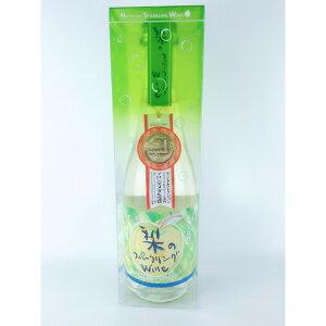 梨のスパークリングワイン 375ml