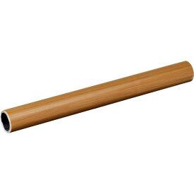 手すり 脱着 手すり棒 金物 屋内 襖用 マツ六 BAUHAUS 襖用脱着手すり棒 35mm×2000mm BF-10MB Mブラウン