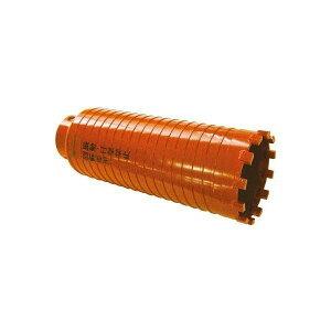 コアドリル 乾式 コンクリート ドライモンド 穴あけ ミヤナガ 乾式ドライモンドコアドリル 品名:コアカッター 品番:PCD65C 刃先径:65mm