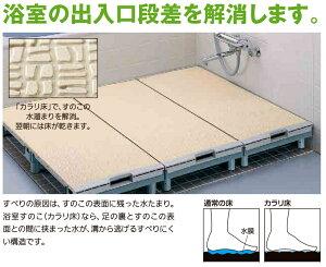 カラリ床 浴室すのこ 300幅ユニット EWB474 幅300×長さ〜1249