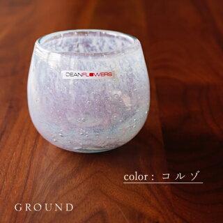 HenryDean(ヘンリーディーン)・花瓶・GROUND・神戸