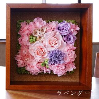フラワーフレーム【ピンク】