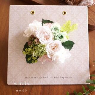 結婚祝い、電報、結婚式、米寿、プレゼント、ブリザードフラワー、プリザーブドフラワー